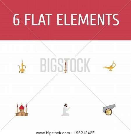 Flat Icons Genie, Artillery, Pitcher And Other Vector Elements
