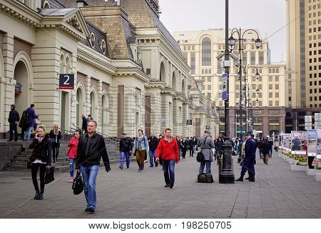 People Walking On Street In Moscow, Russia