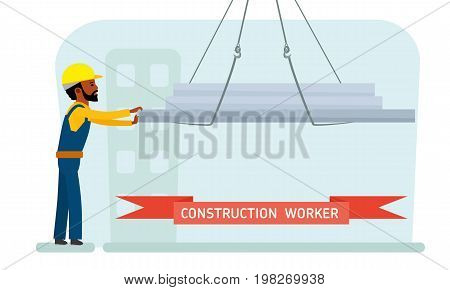 Construction worker. Construction site. Builder with a concrete wall. African american people. Vector. Cartoon flat style.