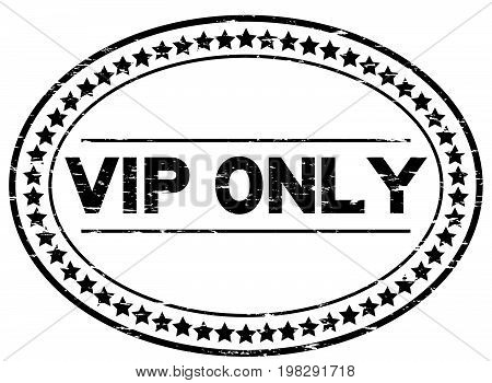 Grunge black VIP (Very important person) oval rubber seal stamp on white background