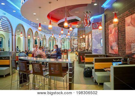 MOSCOW, RUSSIA - CIRCA MAY, 2014: Burger King restaurant at Domodedovo Airport. Burger King is an American global chain of hamburger fast food restaurants.