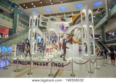 HONG KONG - MAY 17, 2015: installation at New Town Plaza shopping mall in Hong Kong. New Town Plaza is a shopping mall in the town centre of Sha Tin in Hong Kong.