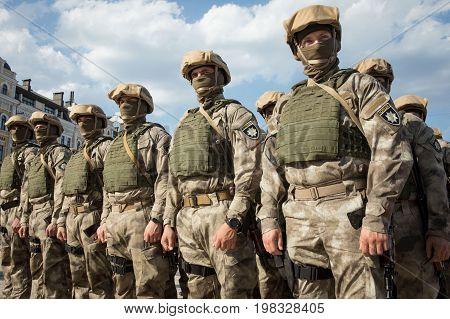 National Police Of Ukraine