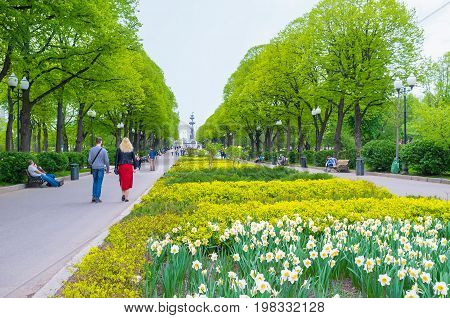 The Flowerbed Of Gorky Park