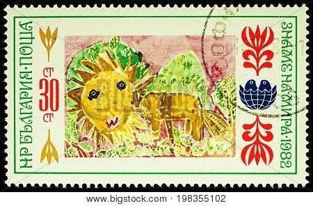 Moscow Russia - August 03 2017: A stamp printed in Bulgaria shows children's drawing of lion series