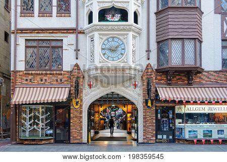 Hay Street entrance of London Court shopping arcade - Perth, WA, Australia, 7 January 2013