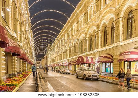 Moscow, Russia – July 08, 2017: Gum The Famous Department Store. Gum Is Located On Red Square And Is