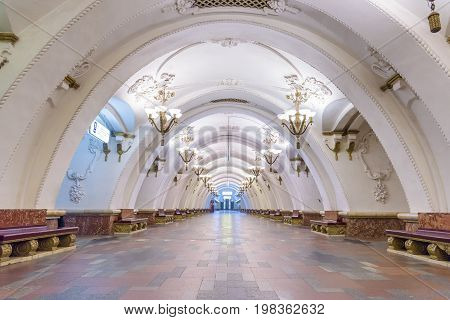 Moscow, Russia – July 09, 2017: Interior Of Arbatskaya Metro Station In Moscow, Russia. Arbatskaya I
