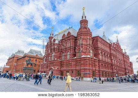 State Historical Museum At Red Square In Moscow, Russia