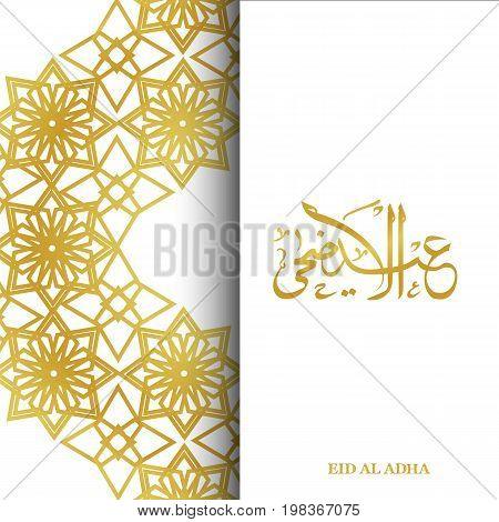 Muslim holiday Eid al-Adha. the sacrifice a ram or sheep. graphic design decoration of flyers, posters, cards. lettering Feast of the Sacrifice