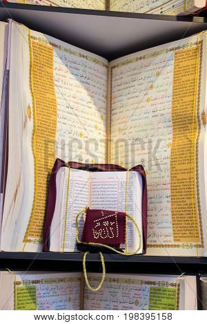Islamic Holy Book Quran