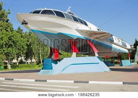 RUSSIA NIZHNY NOVGOROD - JUL 12 2017: Monument river boats hydrofoil produced in Nizhny Novgorod