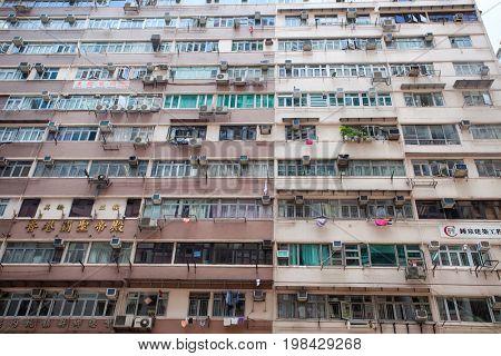 HONG KONG – JULY 16, 2017: Old apartment in Hong Kong