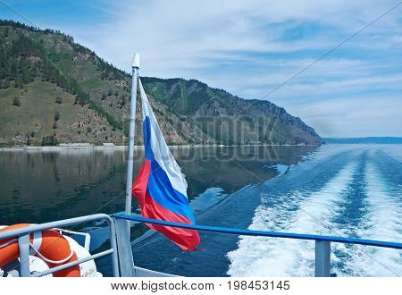 Backwash Of A Tourist Boat