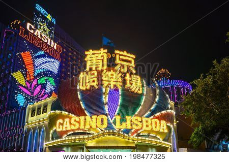 Casino Lisbao With Light Perfomance Showat Night In Macau, China