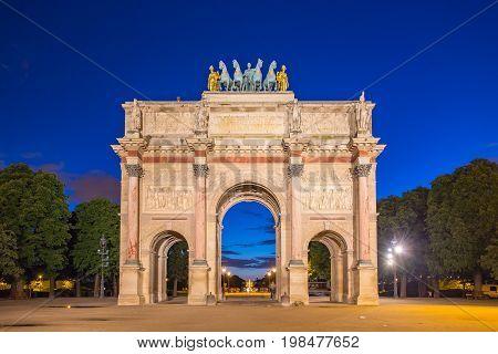 Arc De Triomphe Du Carrousel At Tuileries Gardens In Paris, France