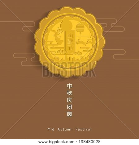 Mid-autumn festival illustration of moon cake. Caption: Celebrate Mid-autumn festival together