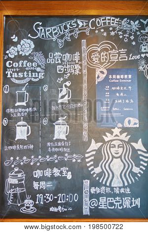 SHENZHEN, CHINA - CIRCA OCTOBER, 2015: close up shot of blackboard at Starbucks coffee shop in Shenzhen. Starbucks Corporation is an American coffee company and coffeehouse chain.