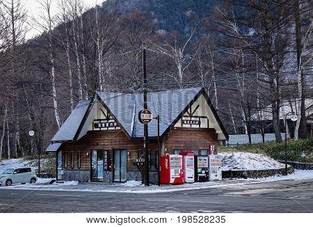 Wooden Cottage At Forest In Nikko, Japan