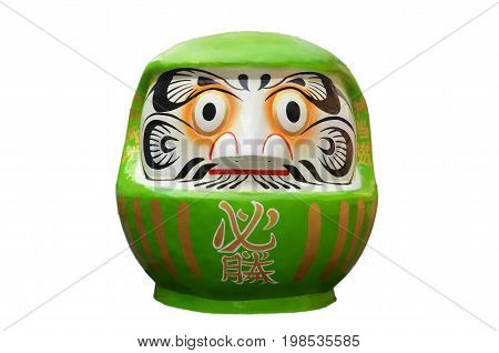 Daruma Doll Japanese Traditional Dolls Style