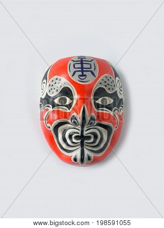 Traditional japanese theater mask on white .