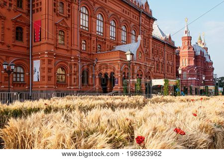 Architecture of historical museum in Moscow on flowers festival summer - 2017