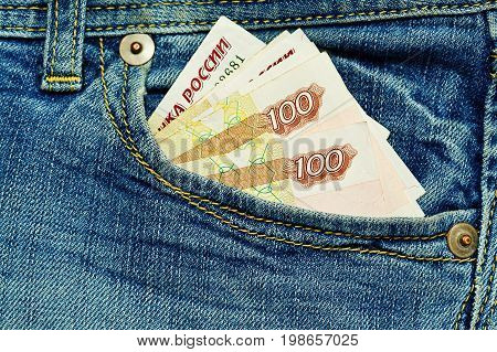 Just 400 russian rubles - less then 7 US dollars in worn blue jeans pocket