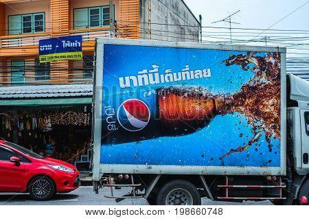 Chonburi Thailand - AUGUST 5 2017 : Pepsi mobile truck billboard on the city road in Chonburi Thailand