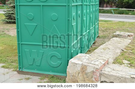Public Toilets Are In The Park For Cleanliness And Hygiene