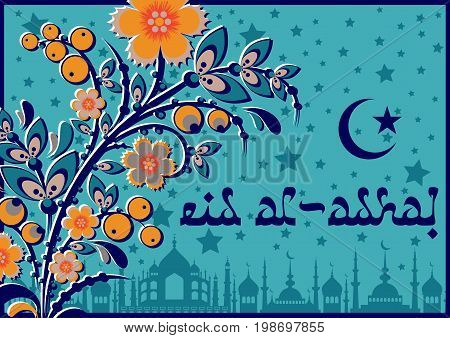 Greeting card with oriental mandala ornament in eastern colors for greeting with Islamic holidays Ramadan Eid al-Fitr Eid al-Adha. Vector illustration