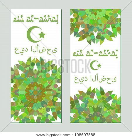 Greeting cards with oriental mandala ornament in green colors. Postcard in two variants for greeting with Islamic holidays Ramadan Eid al-Fitr Eid al-Adha. Vector illustration