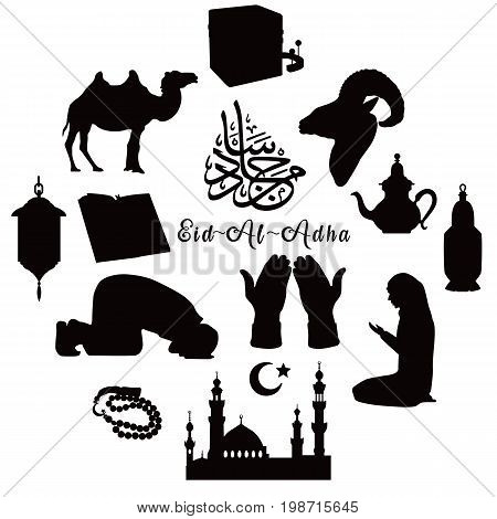 Islamic holiday of Eid-al-Adha. The holiday of the Muslim community. Graphic design of leaflets, posters, cards with black silhouettes of mosques, praying people, Kaaba and Koran, rosary, ram's head and camel on a white background.
