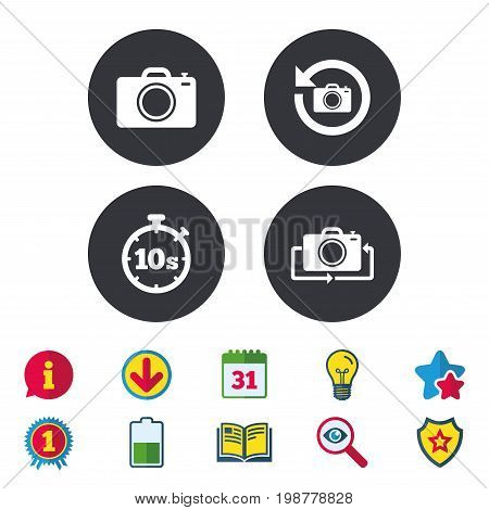 Photo camera icon. Flip turn or refresh symbols. Stopwatch timer 10 seconds sign. Calendar, Information and Download signs. Stars, Award and Book icons. Light bulb, Shield and Search. Vector