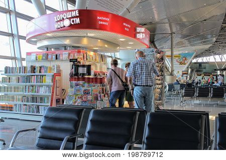 A bookstall in the waiting room at the Vnukovo International Airport (Moscow) - July 2017.