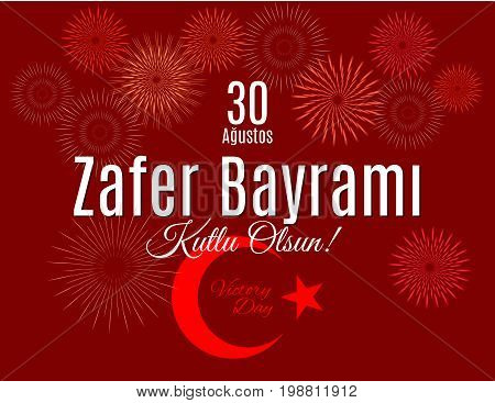 Turkey holiday Zafer Bayrami 30 Agustos Translation from Turkish: The Victory Day of 30 August. Vector banner or placard with fireworks on wine red background