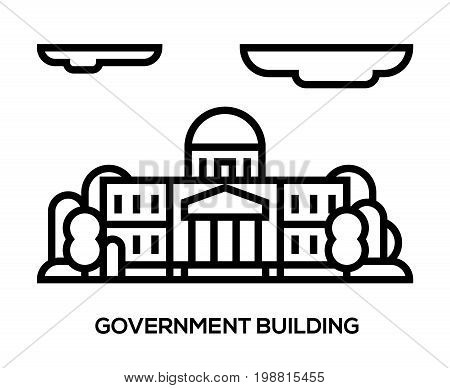 City landscape. municipal building, Hall, the Government, the court on the background.