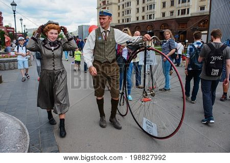International Festival- Museum Of The History Of Cycling Things