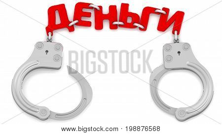 Steel handcuffs with red word