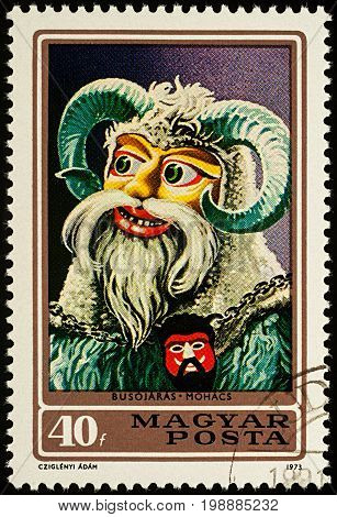 Moscow Russia - August 06 2017: A stamp printed in Hungary shows Hungarian carnival mask series