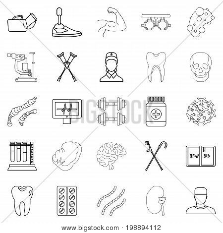 Cure icons set. Outline set of 25 cure vector icons for web isolated on white background