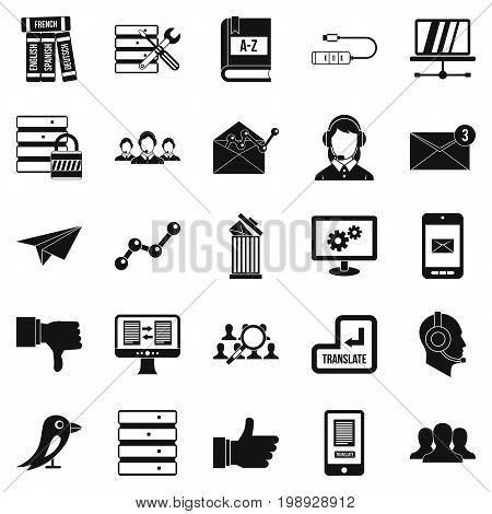Reciprocality icons set. Simple set of 25 reciprocality vector icons for web isolated on white background
