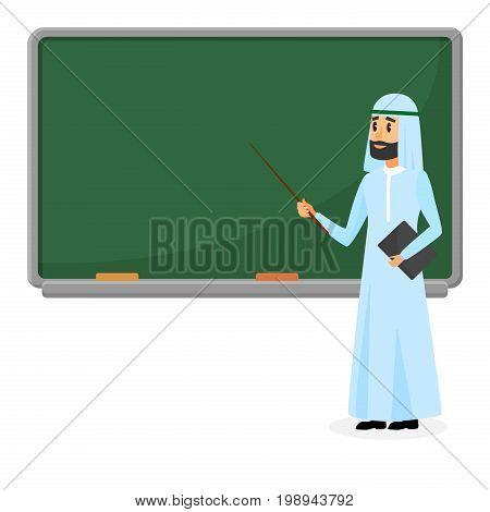 Senior Arab teacher, muslim professor standing near blackboard in classroom at school, college or university. Flat design cartoon male character
