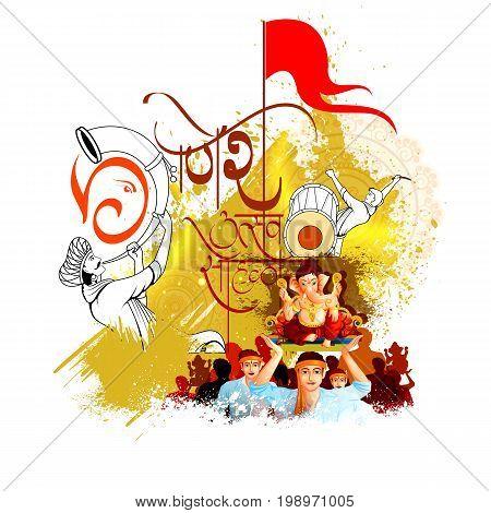 easy to edit vector illustration of Lord Ganpati on Ganesh Chaturthi background  and Marathi text Ganesha Utsav Sohla meaning Ganesha Festival