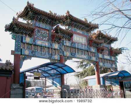 Lama Temple Gate