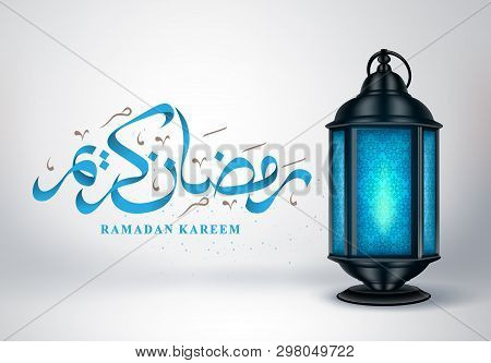 Ramadan Kareem Vector Greeting Card. Fanous Or Lantern With Ramadan Kareem Arabic Text Calligraphy I