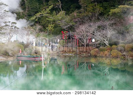 Hot Spring Water (hells), The