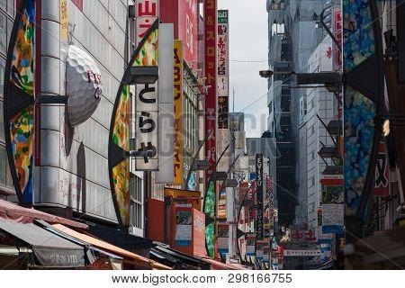Tokyo, Japan - August 29, 2016: Advertisement Boards In Kanji At Ameyoko Market In Tokyo. Advertisem