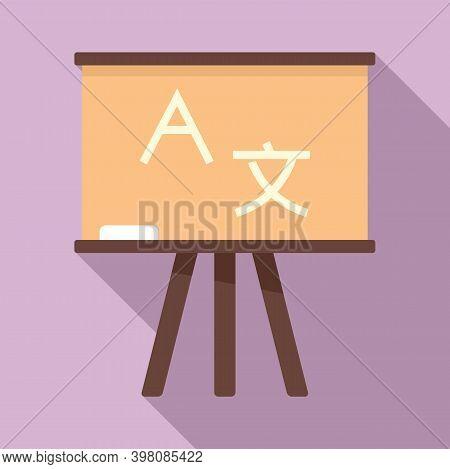 Linguist Lesson Board Icon. Flat Illustration Of Linguist Lesson Board Vector Icon For Web Design