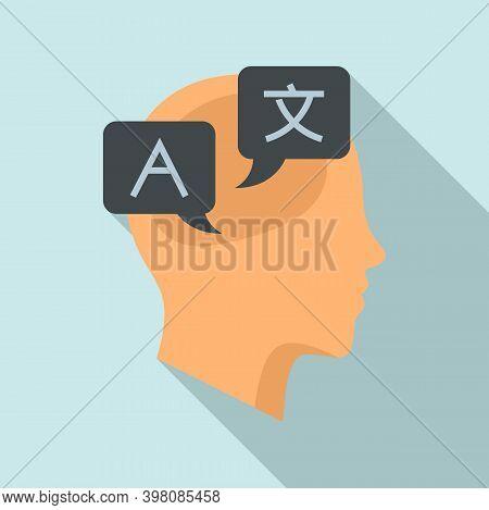 Thinking Like Linguist Icon. Flat Illustration Of Thinking Like Linguist Vector Icon For Web Design