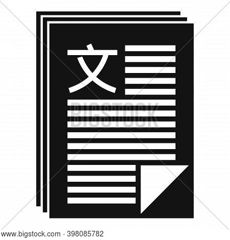 Linguist Papers Icon. Simple Illustration Of Linguist Papers Vector Icon For Web Design Isolated On